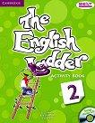 The English Ladder: Учебна система по английски език : Ниво 2: Учебна тетрадка + CD - Susan House, Katharine Scott, Paul House -