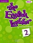 The English Ladder: Учебна система по английски език : Ниво 2: Книга за учителя - Susan House, Katharine Scott, Paul House -