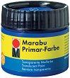 Полупрозрачна боя - Primar - Бурканче от 100 ml