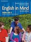 English in Mind - Second Edition: Учебна система по английски език : Ниво 5 (C1): 4 CD с аудиоматериали за упражненията от учебника - Herbert Puchta, Jeff Stranks, Peter Lewis-Jones -