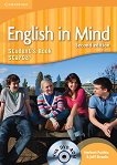 English in Mind - Second Edition: Учебна система по английски език : Ниво Starter (A1): Учебник + DVD-ROM - Herbert Puchta, Jeff Stranks - учебна тетрадка