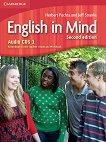 English in Mind - Second Edition: Учебна система по английски език : Ниво 1 (A1 - A2): 3 CD с аудиоматериали за упражненията от учебника - Herbert Puchta, Jeff Stranks - книга