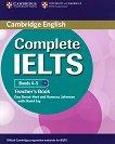 Complete IELTS: Учебна система по английски език : Ниво 1 (B1): Книга за учителя - Guy Brook-Hart, Vanessa Jakeman, David Jay -