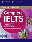 Complete IELTS: Учебна система по английски език : Ниво 2 (B2): Учебник без отговори + CD - Guy Brook-Hart, Vanessa Jakeman -