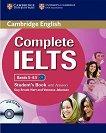 Complete IELTS: Учебна система по английски език : Ниво 2 (B2): Учебник с отговори + CD - Guy Brook-Hart, Vanessa Jakeman -