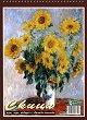 Скицник за рисуване - Комплект от 1, 2 или 4 броя с размер 24 x 33 cm -