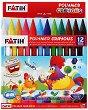 Полимерни пастели - Комплект от 12 цвята
