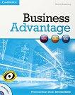 Business Advantage: Учебна система по английски език : Ниво Intermediate: Помагало за самостоятелна подготовка + CD - Marjorie Rosenberg -
