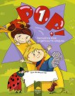 POP! 1 - Учебна система по английски език за 4 - 5 годишни деца : Учебник + CD - Ангелина Цветкова, Елка Ставрева - помагало