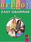 Hello!: Easy grammar - �������� �� ��������� ��������� �� 7. ���� - ��������� �������, ���� �������� - �����