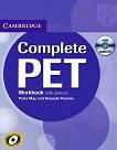 Complete PET - ниво B1: Учебна тетрадка по английски език за международния изпит PET + CD - Peter May, Amanda Thomas -
