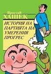 История на партията на умерения прогрес - Ярослав Хашек -