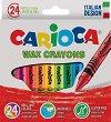 Пастели - Brilliant colours - Комплект от 24 цвята -