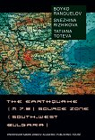 The earthquake (m 7.8) source zone (South-West Bulgaria) - Boyko Ranguelov, Snezhina Rizhikova, Tatiana Toteva -