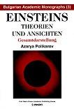 Einsteins theorien und ansichten - Azarya Polikarov -