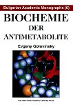 Biochemie der antimetabolite - Evgeny Golovinsky -