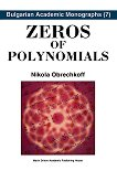 Zeros of polynomials - Nikola Obrechkoff -