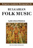 Bulgarian folk music - Lydia Litova-Nikolova -
