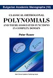 Classical orthogonal polynomials and their associated functions in complex domain - Peter Rusev -