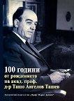 100 години от рождението на акад. проф. д-р Ташо Ангелов Ташев - книга
