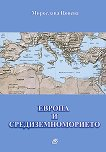 Европа и Средиземноморието -