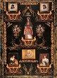 Декупажна хартия - Магически орнаменти 118 - Дизайн на Nerida Singleton