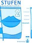 Stufen International: Учебна система на немски език : Ниво 2: Tетрадка-речник - Evdokia Kallia -