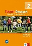 Team Deutsch: Учебна система по немски език : Ниво 2: Учебник + 2 CD -