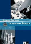 Unternehmen Deutsch: Учебна система по немски език : Ниво А1 - А2: Тетрадка-речник - Norbert Becker, Jörg Braunert, Wolfram Schlenker -
