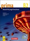 Prima B2 - Учебник по немски език за напреднали - Фридерике Джин, Магдалена Михалак, Лутц Рорман, Уте Фос -