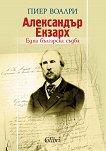 Александър Екзарх. Една българска съдба - Пиер Воалри -