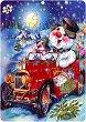 """Коледна колекция: Коледна нощ - Пъзел в картонена подложка - """"Златното пате"""" -"""