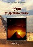 Сутри от древното учение - Татяна Микушина -