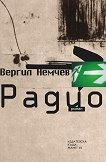 Радио - Вергил Немчев -