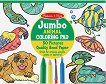 Блокче за оцветяване - Животни - детска книга