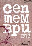 Септември 1972 - Имре Оравец -
