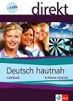 Direkt. Deutsch hautnah - 9 клас: Учебник + 3 CD Учебена система по немски език -
