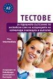 Тестове за годишното състезание по английски език - част 1 : Ниво A2: Pre-intermediate - учебник