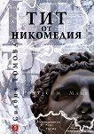 Тит от Никомедия - книга