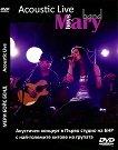 Mary boys band -