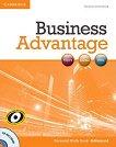 Business Advantage: Учебна система по английски език : Ниво Advanced: Помагало за самостоятелна подготовка + CD - Marjorie Rosenberg -