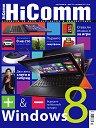 HiComm : Списание за нови технологии и комуникации - Декември 2012 -