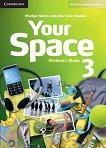 Your Space - Ниво 3 (B1): Учебник Учебна система по английски език -
