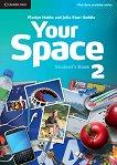 Your Space - Ниво 2 (A2): Учебник Учебна система по английски език -