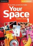 Your Space - Ниво 1 (A1): Учебник Учебна система по английски език - учебна тетрадка