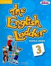 The English Ladder: Учебна система по английски език Ниво 3: Учебник -