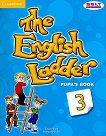 The English Ladder: Учебна система по английски език : Ниво 3: Учебник - Susan House, Katharine Scott -