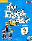 The English Ladder: Учебна система по английски език : Ниво 3: Учебна тетрадка + CD - Susan House, Katharine Scott -