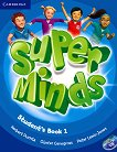 Super Minds - ниво 1 (Pre - A1): Учебник по английски език + DVD-ROM - Herbert Puchta, Gunter Gerngross, Peter Lewis-Jones - учебник
