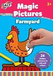 Galt: Селски двор - книжка за изтриване и оцветяване : Farmyard - Magic Pictures Book -